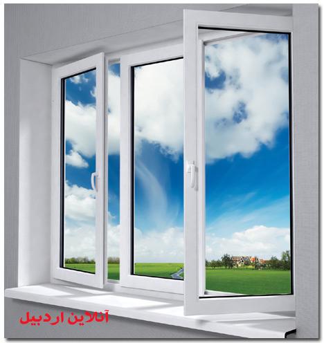 پنجره یو پی وی سی در اردبیل