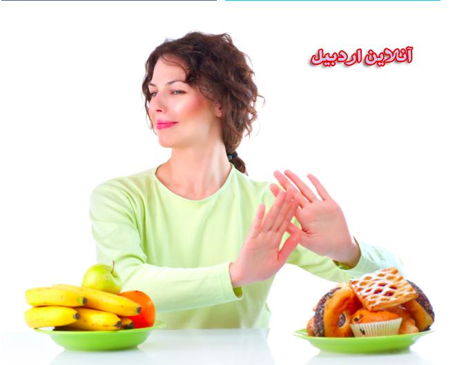 بهترین و مناسب ترین برنامه غذایی برای تناسب اندام خانومها