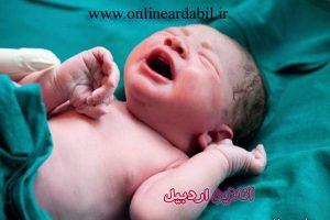 دانستنی های مهم زنان باردار در سه ماهه اول