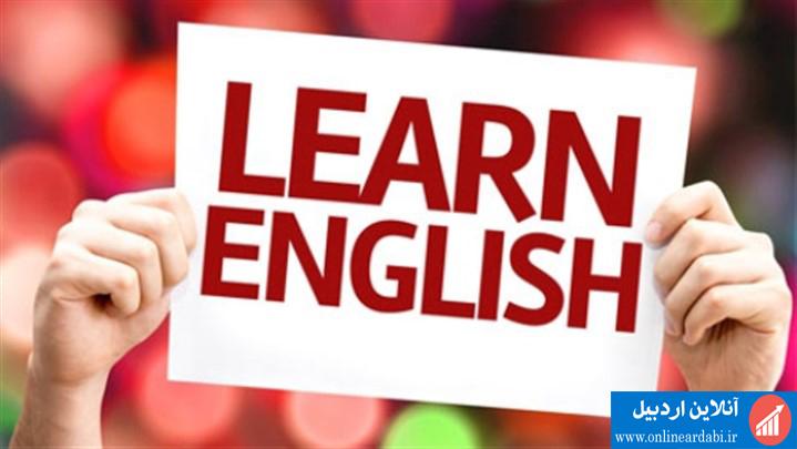بهترین روش ها و تکنیک های یادگیری زبان انگلیسی
