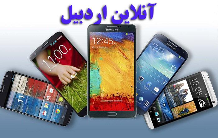 معیارهای انتخاب گوشی
